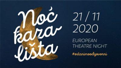 12. Noć kazališta na Krku: Dramski studio Frankopan donosi online igrokaz i radionicu za djecu