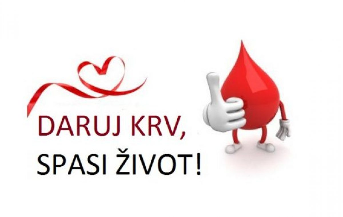 Darujte krv, spasite život: Nova akcija darivanja krvi održava se 5. srpnja